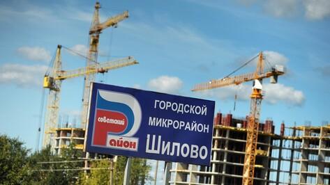 В Воронеже 2 улицы назовут в честь погибших на службе спасателя и спецназовца