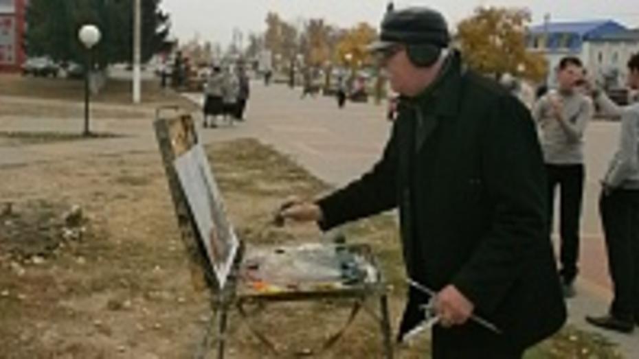 Новохоперск на один день стал творческой мастерской для воронежских художников