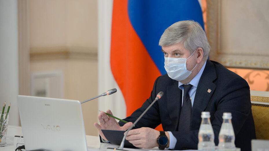 Число обращений в правительство Воронежской области выросло на 25% за год