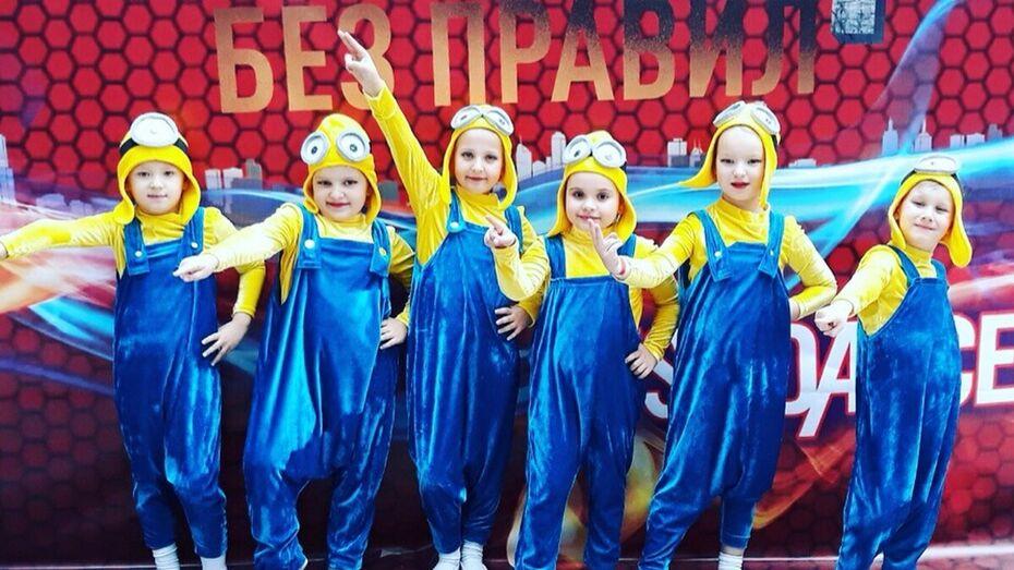 Лискинцы стали лауреатами международного фестиваля «Танцы без правил»