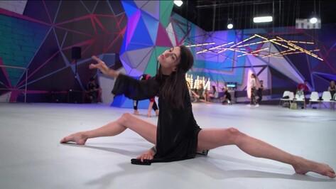 Воронежская балерина удивила наставников шоу «Танцы» необычной хореографией