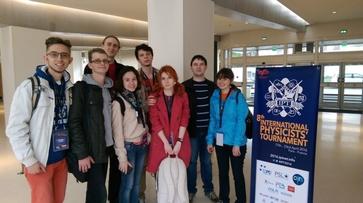 Воронежцы заняли третье место на Международном турнире физиков