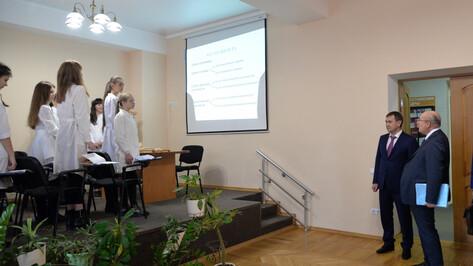 В Воронежской области ввели медицинские классы для школьников