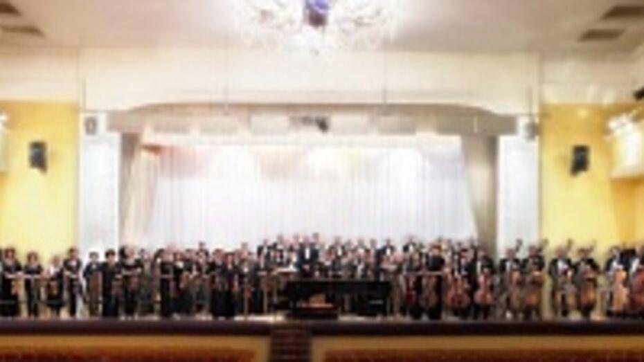 Воронежский симфонический оркестр отметит 90-летие фестивалем «Браво!»
