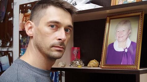Сын умершей после биопсии печени в Воронеже: «Хочу найти виновных»