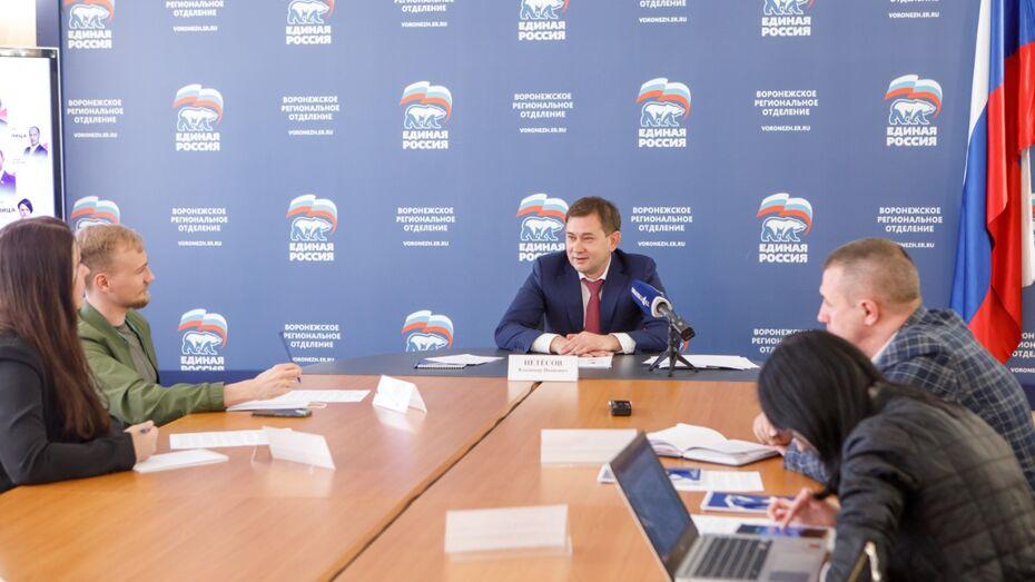 Кого поддержали? Как в Воронежской области прошел праймериз «Единой России»