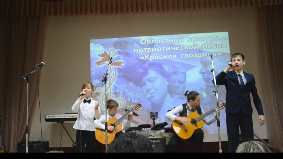 Хохольские музыканты стали победителями областного конкурса «Красная гвоздика»