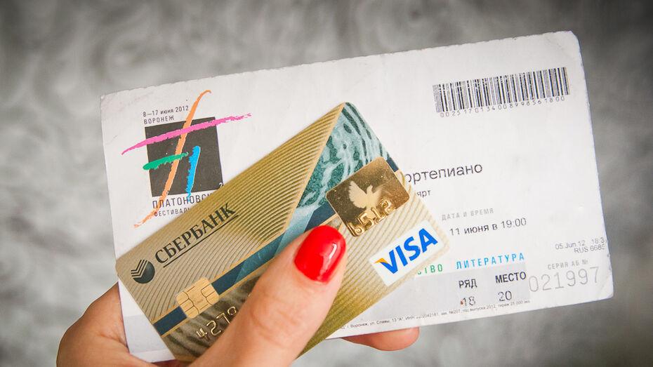 На Платоновский фестиваль продана уже половина билетов
