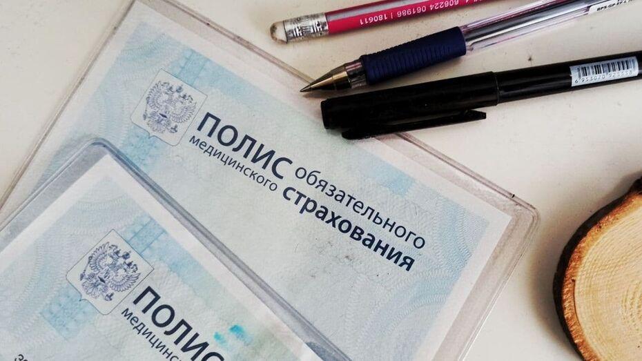 На 2,5% вырастет бюджет ТФОМС в Воронежской области в 2021 году