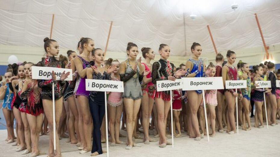 В Воронеже пройдет межрегиональный турнир по художественной гимнастике