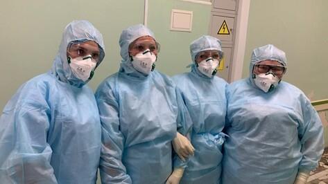 Губернатор подписал постановление о доплатах воронежским медикам на время пандемии