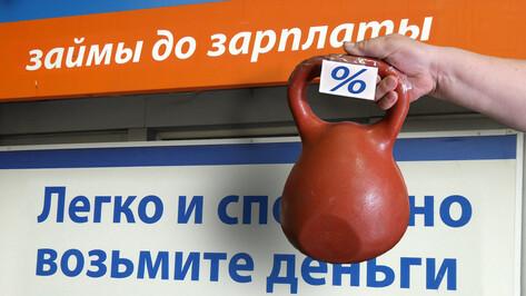 Воронежцы стали чаще брать кредиты