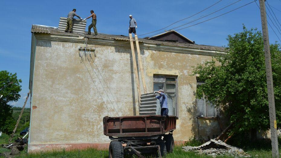 В нижнедевицком селе впервые за 45 лет отремонтируют Дом культуры
