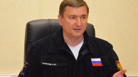 Алтайский чиновник возглавил департамент строительной политики Воронежской области