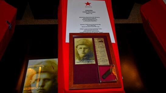 Останки рамонского солдата вернули на малую родину через 80 лет