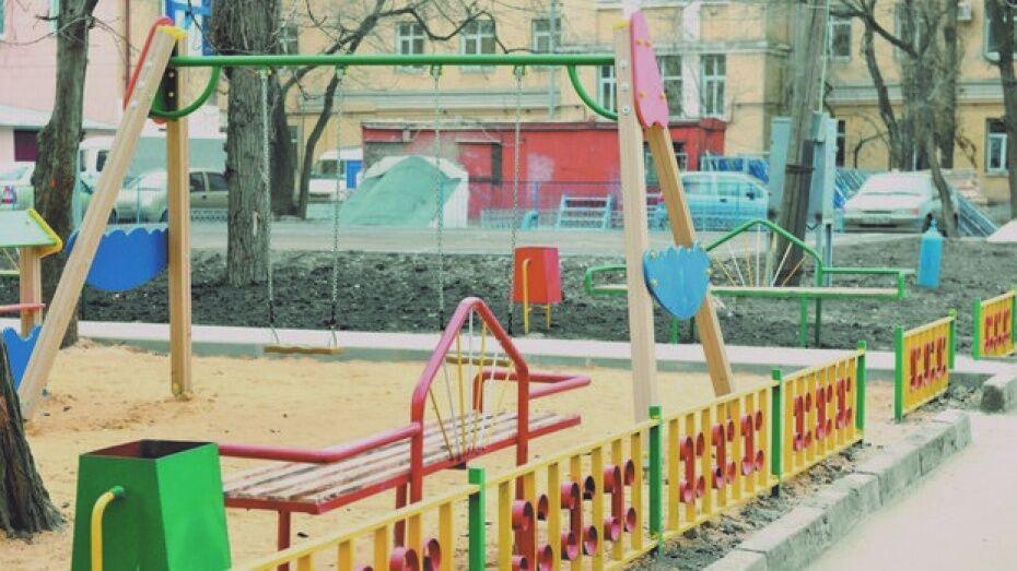 Воронежская область направит 543 млн рублей на благоустройство дворов в 2018 году