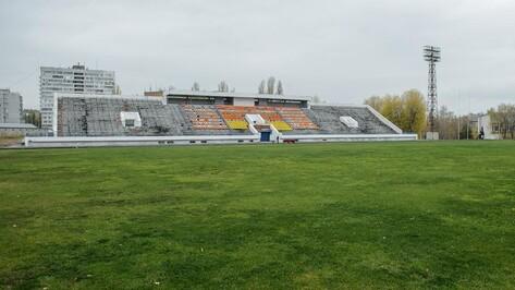 Воронежский стадион «Факел» обновят за 2 года