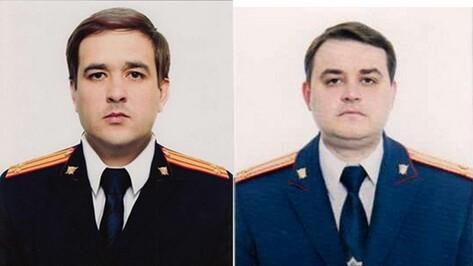 В воронежские следственные отделы СКР назначили новых руководителей