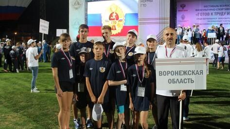 Хохольские школьники стали призерами первого Всероссийского фестиваля ГТО