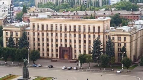 Грант от федерального правительства Воронежская область потратит на строительство и ремонт социальных объектов
