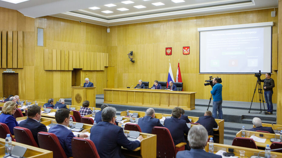 Депутаты Воронежской облдумы обсудили, как сохранить биоресурсы региона