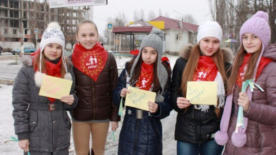 Одиннадцатиклассницу из Калача прооперировали благодаря павловским школьникам