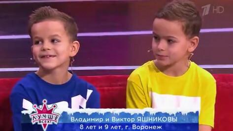 Братья из Воронежа удивили шоумена Максима Галкина брейк-дансом
