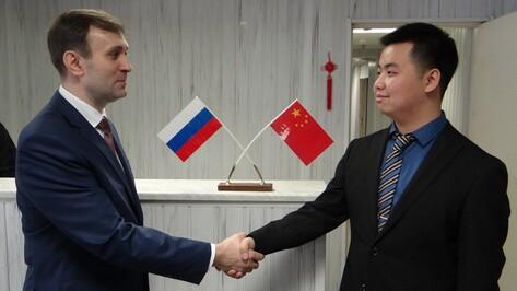Русско-китайский центр открылся в Воронежском ГУИТ