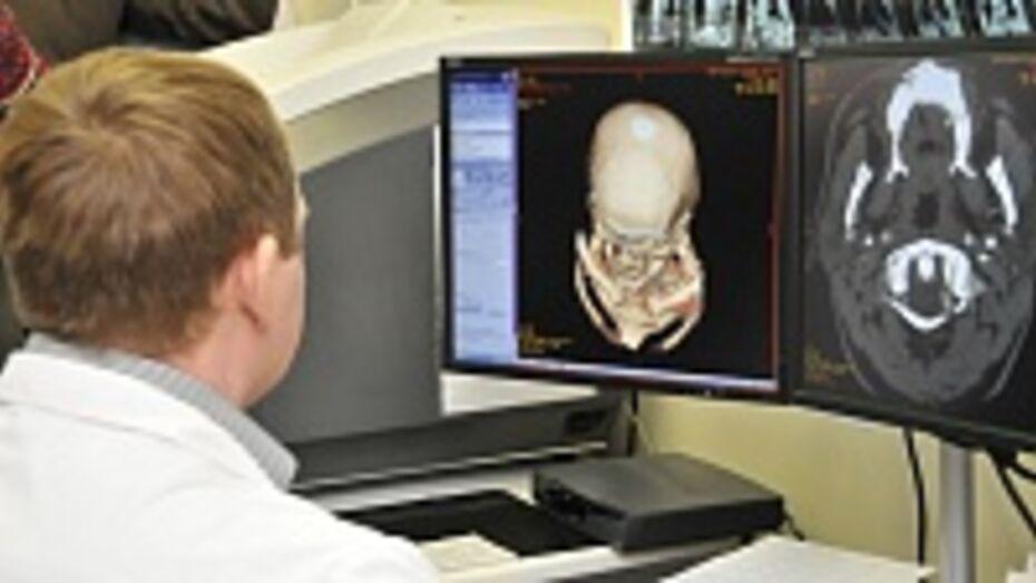 В Воронеже ветераны Великой Отечественной войны могут бесплатно пройти компьютерную томографию
