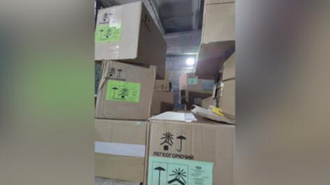 Силовики накрыли склад контрафактных сигарет на 5,35 млн рублей в Воронежской области