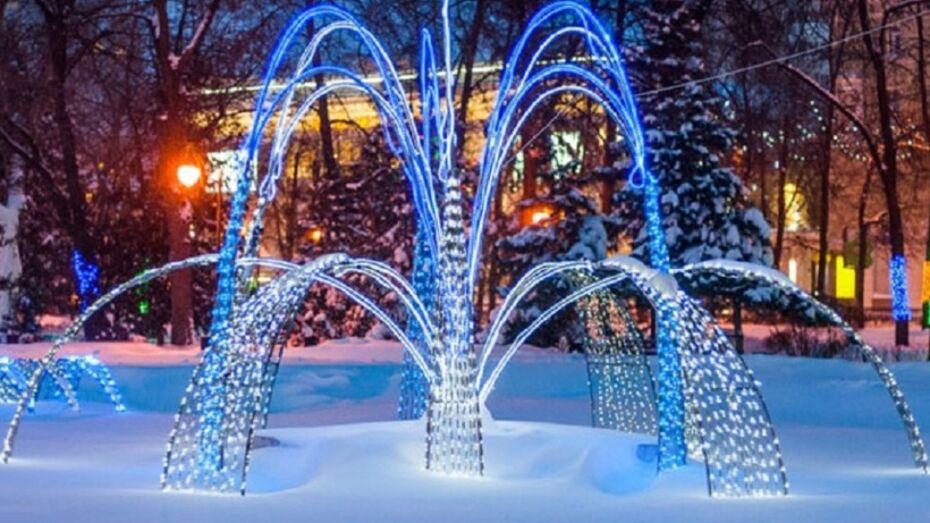 В Кольцовском сквере Воронежа в новогоднюю ночь включат подсветку фонтана