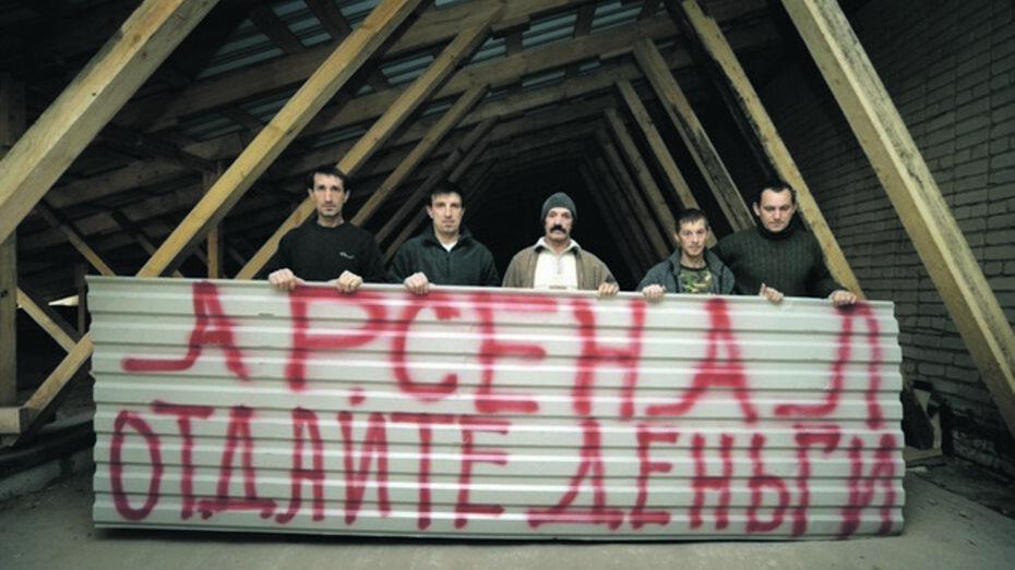 Голодавшим в Кантемировке рабочим так и не отдали зарплату