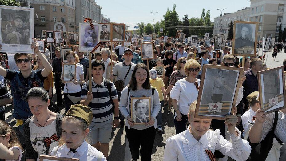 Бессмертный полк. Кого вспомнили участники акции в Воронеже
