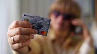 Жительница Борисоглебска взяла кредит 150 тыс рублей для мошенников