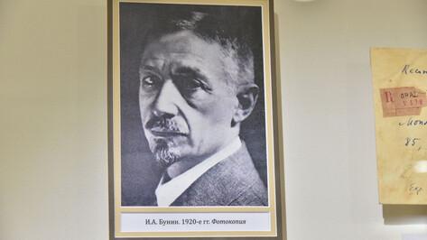 Выставка о литературном окружении Ивана Бунина в эмиграции откроется в Воронеже
