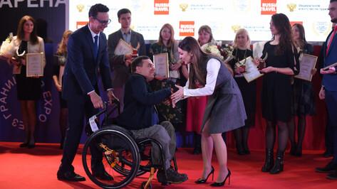 Директор воронежского центра «Доступная среда» получил награду за развитие туризма