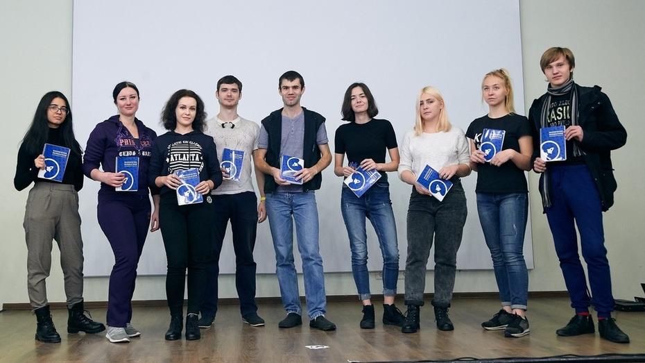 Грибановские педагоги получили гранты на областном конкурсе «Конвейер проектов»