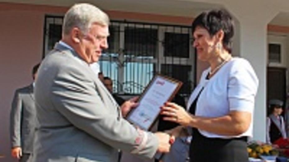 Лискинская школа стала призером конкурса железнодорожных школ