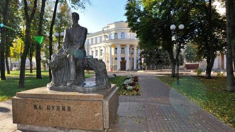 В Воронеже выставят архивные документы и фотографии Ивана Бунина