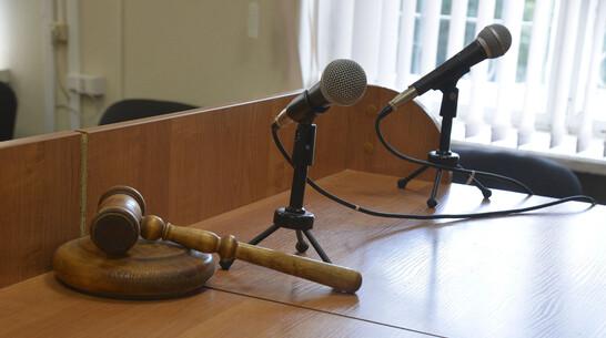 Нанесшая ущерб бюджету в 2,4 млн воронежская чиновница отделалась штрафом в 40 тыс рублей