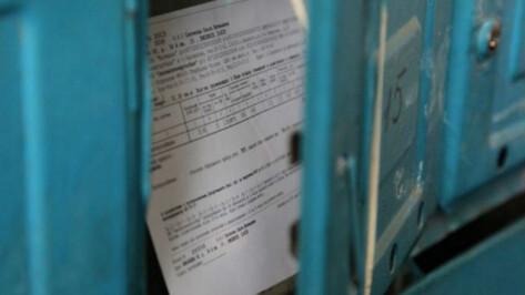 Жителям Воронежской области придет обновленная квитанция за ЖКУ