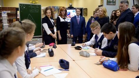 Галина Карелова назвала воронежский пансионат «Репное» примером для других регионов