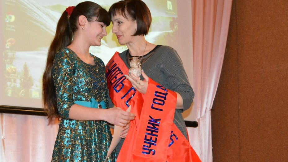 В Богучарском районе выбрали ученика года-2016