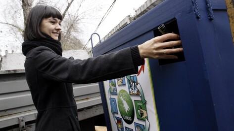 В Воронеже установили первый контейнер для сбора стекла