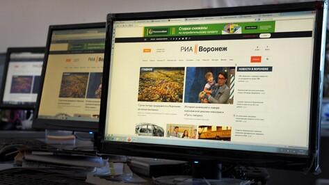 РИА «Воронеж» сохранило лидерство по цитируемости среди СМИ региона