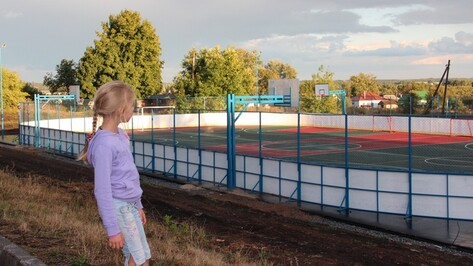 В новоусманском селе завершено строительство многофункциональной площадки