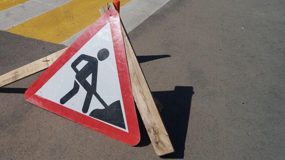 Воронежская область получит 1,2 млрд рублей из федбюджета на строительство дорог