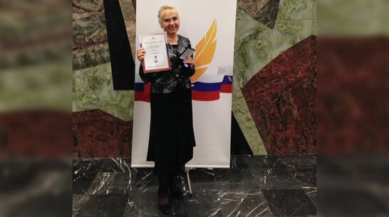 Жительница Верхнего Мамона стала номинантом национальной литературной премии «Поэт года»