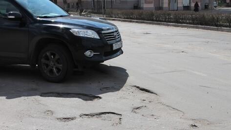 В Борисоглебске отремонтируют дороги «пасхального» маршрута