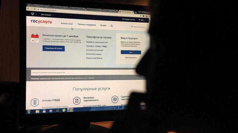 Размер будущей пенсии узнают россияне старше 45 лет